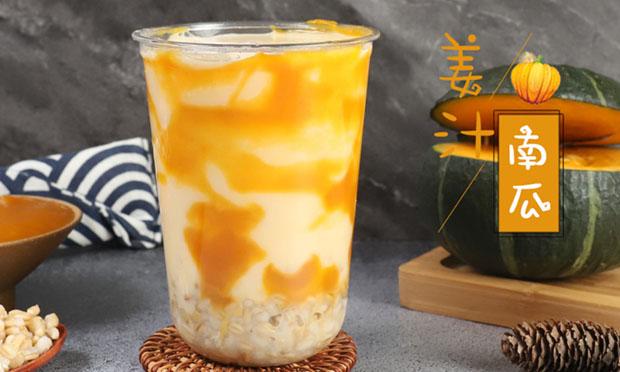 一杯泰茶姜汁南瓜实拍图