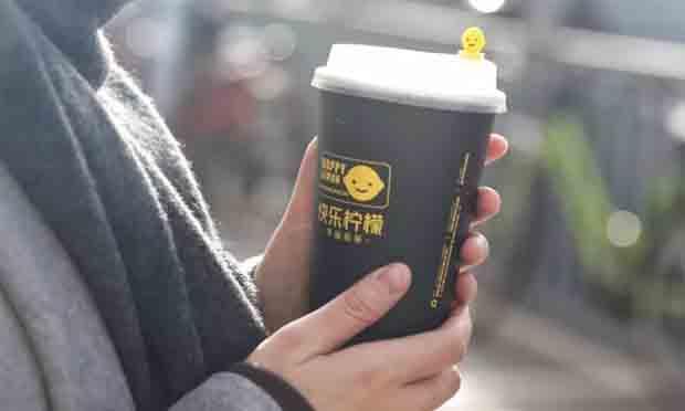 快乐柠檬的品牌宣传图
