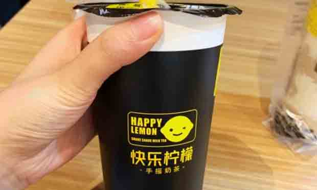 快乐柠檬的产品宣传图