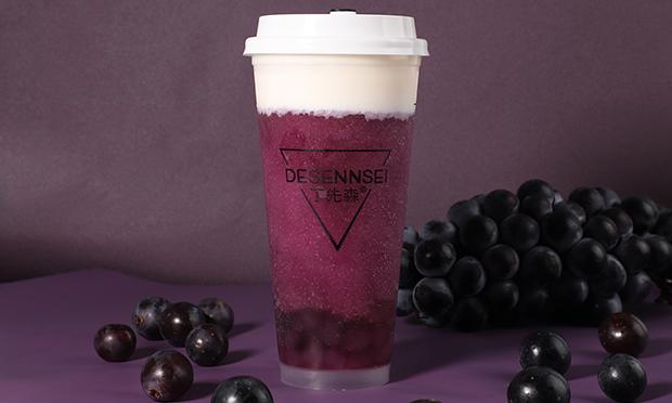 丁先森奶茶产品宣传图