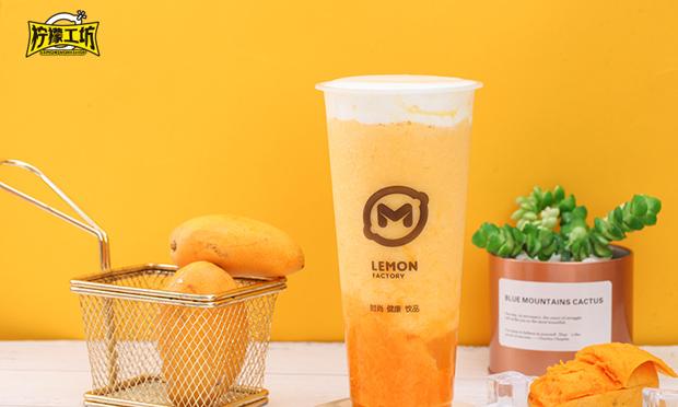 柠檬工坊芒果奶昔