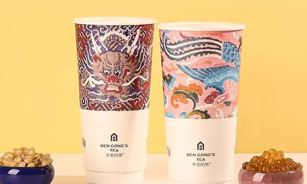 本宫的茶值不同口味奶茶产品展示图
