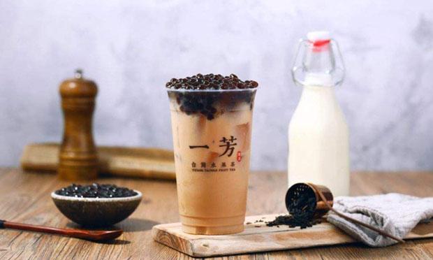 一芳水果茶的珍珠奶茶