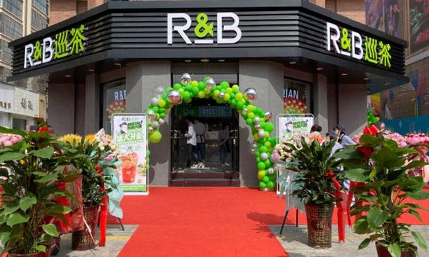 RB巡茶新店开业