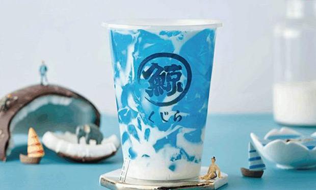琉璃鲸奶茶