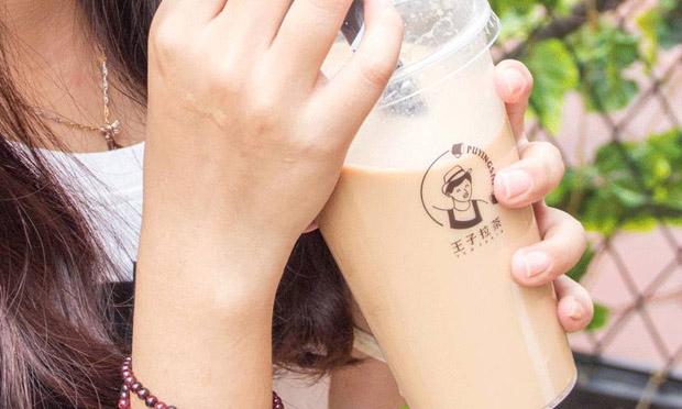 王子拉茶的饮品实拍图