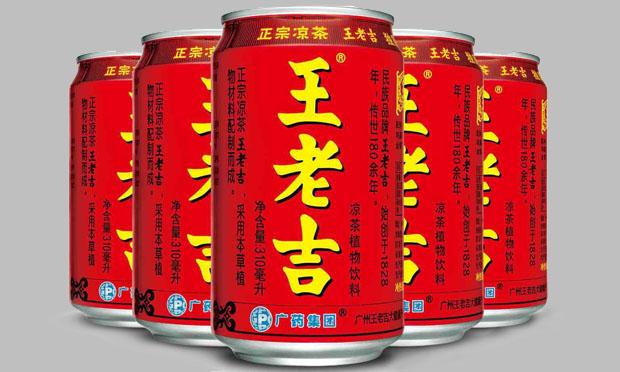 王老吉饮料产品宣传图