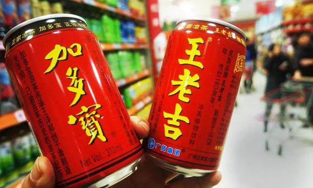 王老吉饮料产品实拍图