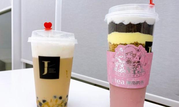 魔杰的茶不同茶饮大小杯装