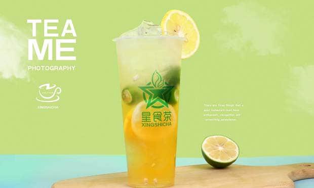 星食茶柠檬混合青柠果茶