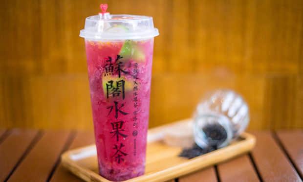 苏阁鲜茶火龙果果茶