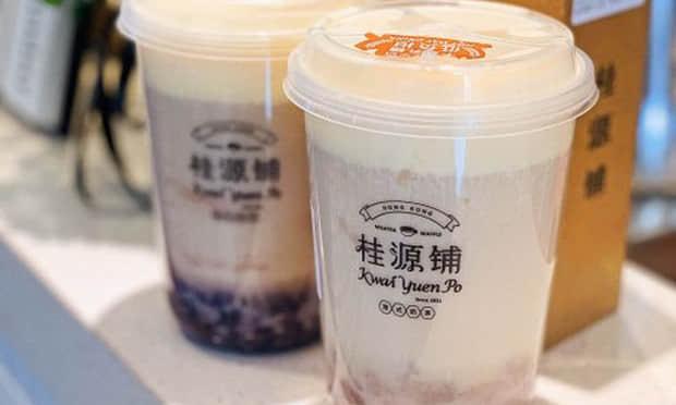 桂源铺奶茶展示图