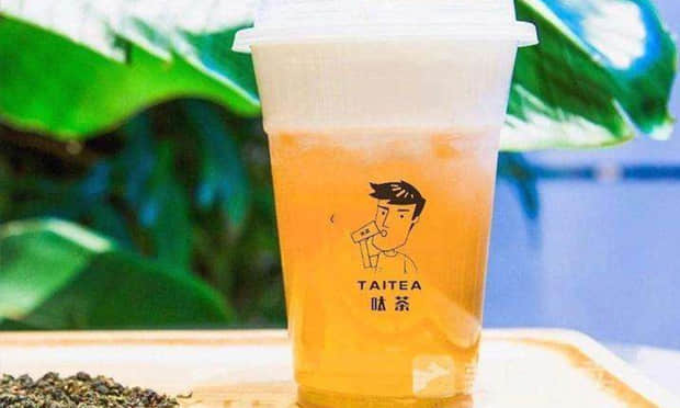 呔茶饮品宣传图
