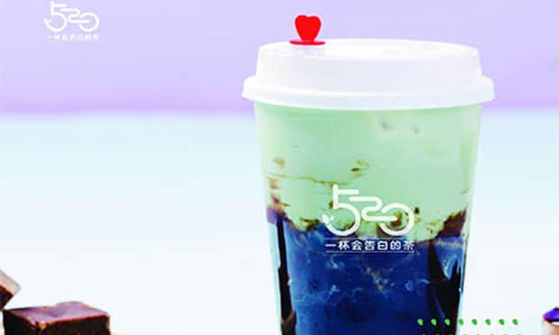 520奶茶的品牌宣传图