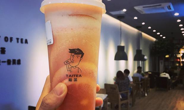 呔茶饮品实拍图