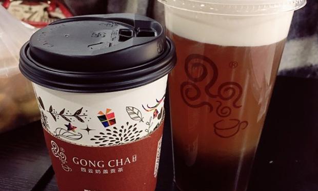 四云奶盖贡茶产品实拍图