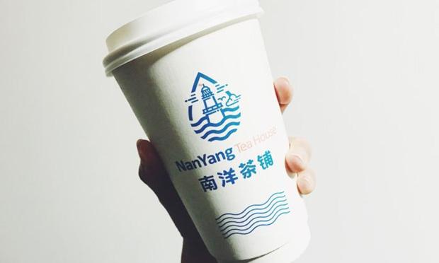 南洋茶铺饮品实拍图
