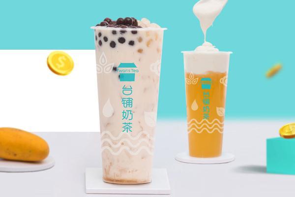 台铺奶茶产品图1