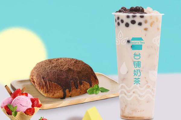 台铺奶茶产品图4