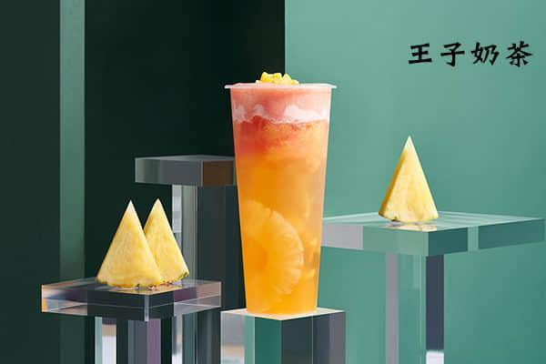 王子奶茶产品图1
