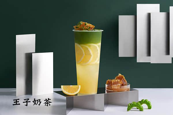 王子奶茶产品图3