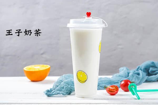 王子奶茶产品图4