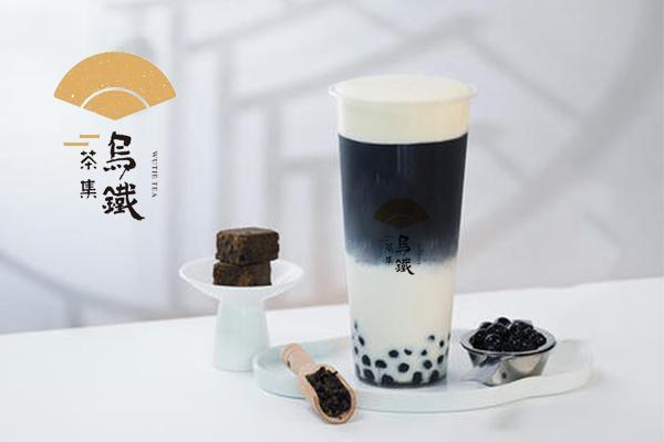乌铁茶集产品图1