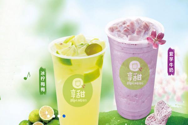 享甜奶茶产品图2