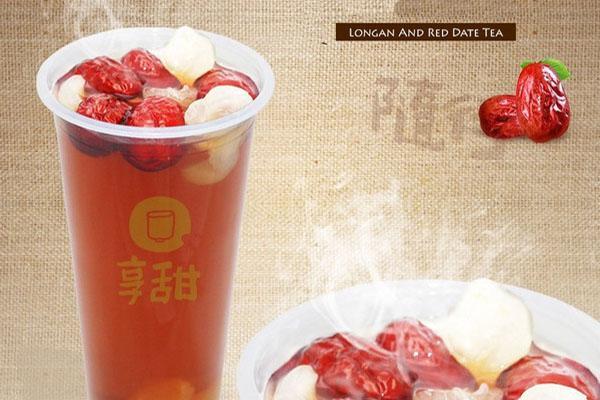 享甜奶茶产品图3