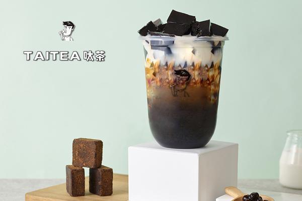 呔茶产品图1