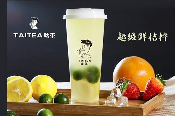 呔茶产品图2