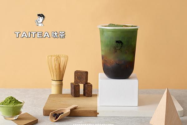 呔茶产品图3
