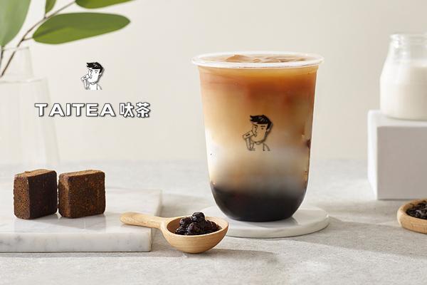 呔茶产品图4