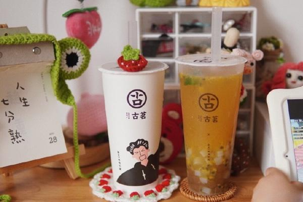 古茗奶茶产品图1