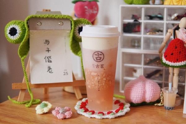 古茗奶茶产品图2