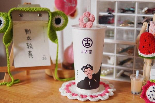 古茗奶茶产品图4