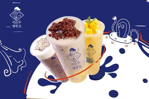 哆可奶茶产品图3