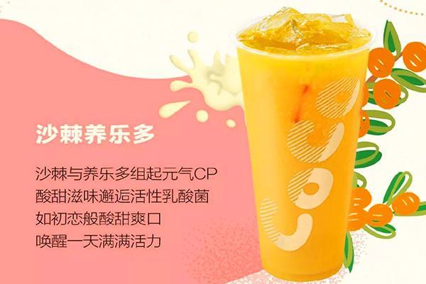 coco奶茶产品图3