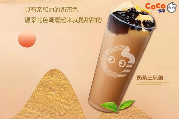 coco奶茶产品图4