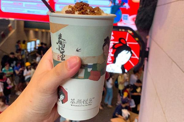 茶颜悦色产品图4
