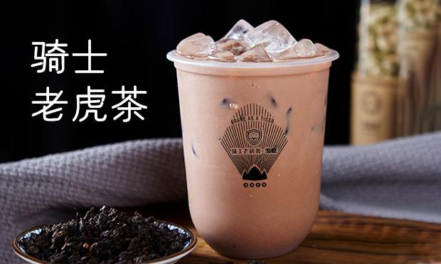 骑士老虎茶加盟图片